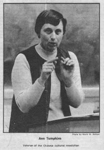 Ann teacher